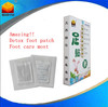 Yangming foot care patch,detox foot patch with high quality good effect