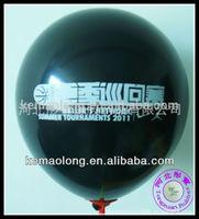 Custom PANTONE standard black color, PMS black C balloon