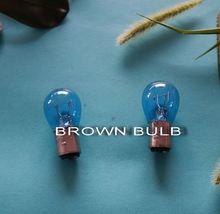 S25 1157 12v21/5w bay15d car bulb, 1156 auto light
