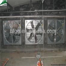 farmland irrigation pivot made by chicken house steel frame