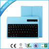 2014 newest French Bluetooth Keyboard Case with leather case for iPad mini