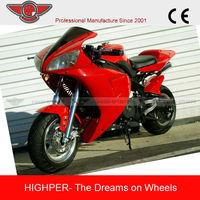 110cc sports bike motorcycle (PB111)