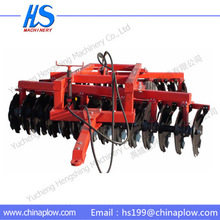 Factory direct selling Heavy offset disc harrow / Drag harrow for sale