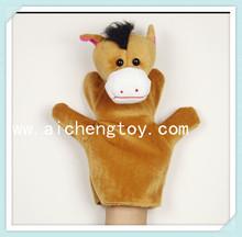 Dongguan Manufacturer customize plush horse hand puppet