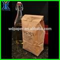 yiwu 2014 chegaram novos venda quente alta qualidade projeto bueatiful pipoca de microondas de sacos de papel