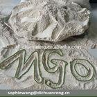 Magnesia materials(Industry grade fertilzier grade feed grade 80% 85% 90% 92% 94%)