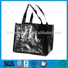 Guangzhou gusset pp woven bag,bag pp woven bag in lahore