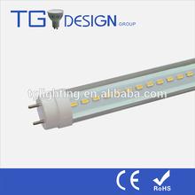 T8 150CM 210pcs 3528 SMD LED 18W LED Tube Light Bar
