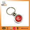 fashion enamel keychain