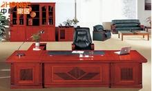 Modern design office furniture office desk executive desk for sale ZH-3301#