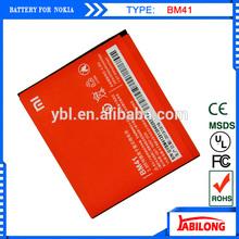 BM40 BM41 Battery for Xiaomi Miui 2A Mi 2A M2A mobile phone battery