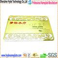 Brauch etch Vorlage metall handwerk, id card template label typenschild metall-logo