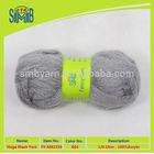 fancy acrylic ruffle knitting yarn scarf yarn
