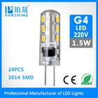Silicon led lamp G4 led bulb lighting with changeable light color