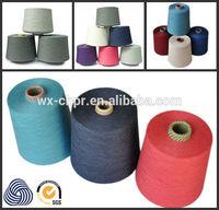 66NM/2 100% 80S Ba Sulan mercerized wool yarn for kintting