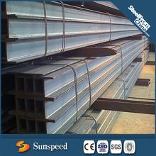 IPE 100/120/140/160/200 ,ipe steel beam,ipe Steel I-Beams