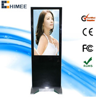 42inch electronic advertising equipment display /advertising product model (HQ42ES-1,support usb/cf/sd card)