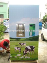 Quality Milk Dispenser Machine On Sale