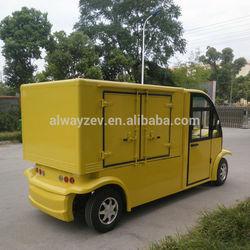 Electric van with Door AW6062KFCX 2 seats with short cargo box