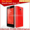 cheapest! Xiaomi Red Rice Redmi 1S WCDMA Quad Core 4.7inch Android 4.3 android phone