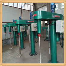 High Speed Dispersing Mixer for Polyurethane paint and Adhesive