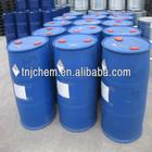ISO factory price of Glycol methacrylate ,868-77-9,HEMA