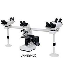 Jk-bm-5d enseignement Microscope biologique