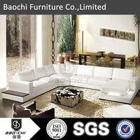 Baochi used rattan sofa for sale,wholesale importer of chinese goods in india delhi,white wedding sofa C1165
