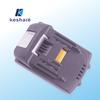 OEM&ODM Makita power tool battery BL-1845 4500mAh battery