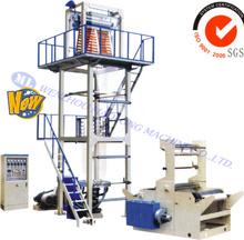 Maolong Fire Sale sj65-1200 film blowing machine