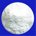العطر دائم المكونات الغذائية بيتا cyclodextrin لقلي الطعام