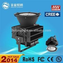 ip66 led flood light 500w led flood light rgb