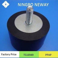 Molded Car joint cover rubber