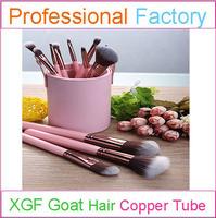 12pcs Pink Cylinder Professional Makeup Brush Holder Natural Hair Cosmetic brush