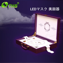 2014 High quality LED light facial mask treatment made from China