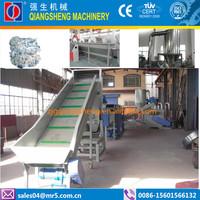 PP,PE film recycling & washing machine