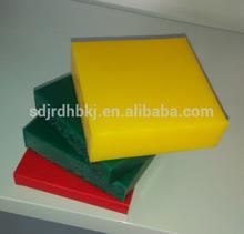 cutting board plastic, black block polyethene ,uhmwpe sheets