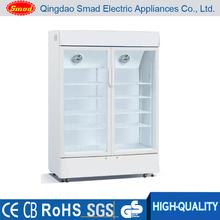 Refrigeration Equipment double glass door supermarket showcase refrigerator/showcase cooler/display case