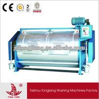 2014 New style washing machine lg 10,20,30,50,70,100,150,200,300,400 kg