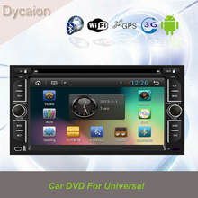 2 din universal car dvd player with dvd gps bt tv/car stereo 2 din/7 touch screen din car stereo cd dvd player radio