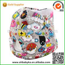 Ohbabyka golden star imports Super Soft minky minky adult baby style diapers