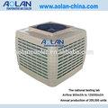 الصناعية برودة الجو aolan 2014 ل ل ل 3 azl18-zs32e أعلى أداء المرحلة 2 بسرعة