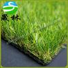 High density outdoor turf grass