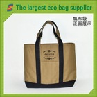 Eco Friendly Canvas Bags Canvas Cloth Bag