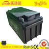 UPS deep cycle battery 12v65ah solar panel battery