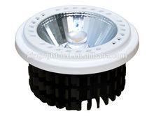 COB 25W AR111 LED Light