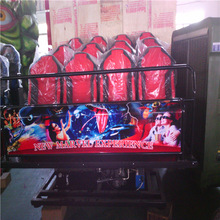 Popular 5D Cinema Simulator 9 rider