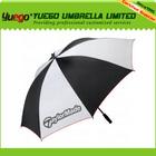 new inventions air umbrella cut modelling salwar kameez