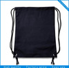 Wholesale Shopping Bag Cotton Manufacturer China
