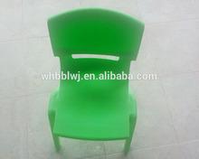 PE kindergarten chair green materials factory wholesale